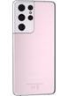 Samsung Galaxy S21 Ultra Dual SIM 5G verkaufen back