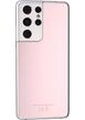 Samsung Galaxy S21 Ultra Dual SIM 5G vendre back