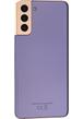 Samsung Galaxy S21+ Dual SIM 5G verkaufen back
