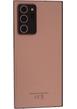 Samsung Galaxy Note 20 Ultra 5G verkaufen back