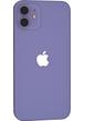Apple iPhone 12 vendere back