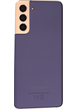 Samsung Galaxy S21 Dual SIM 5G verkaufen back
