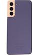 Samsung Galaxy S21 Dual SIM 5G vendre back